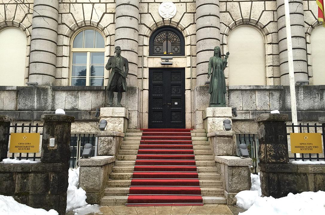 Здание Министерства Культуры Черногории