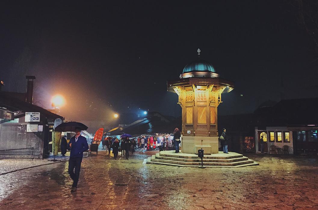 Башчаршия в Сараево, Босния и Герцеговина