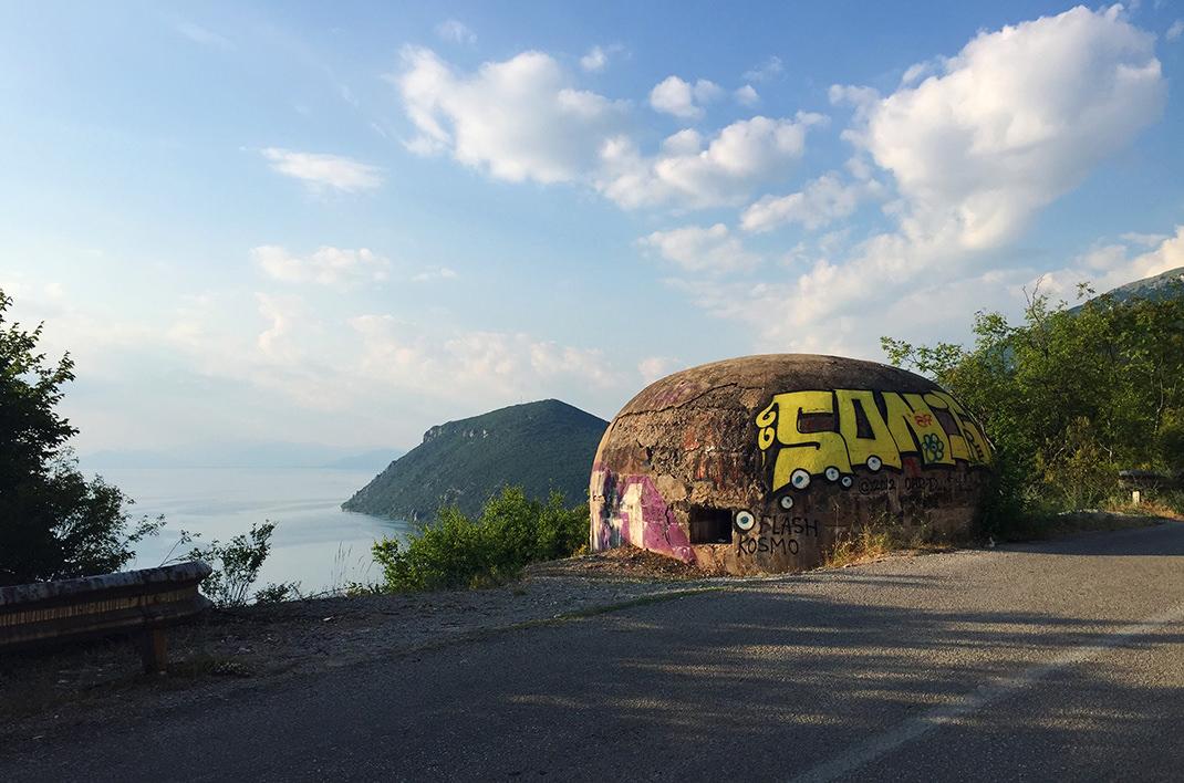 Албанский бункер