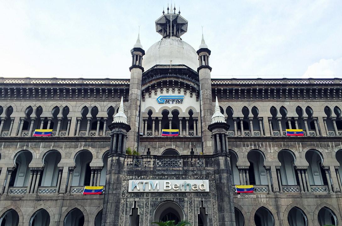 Железнодорожный офис Куала Лумпура