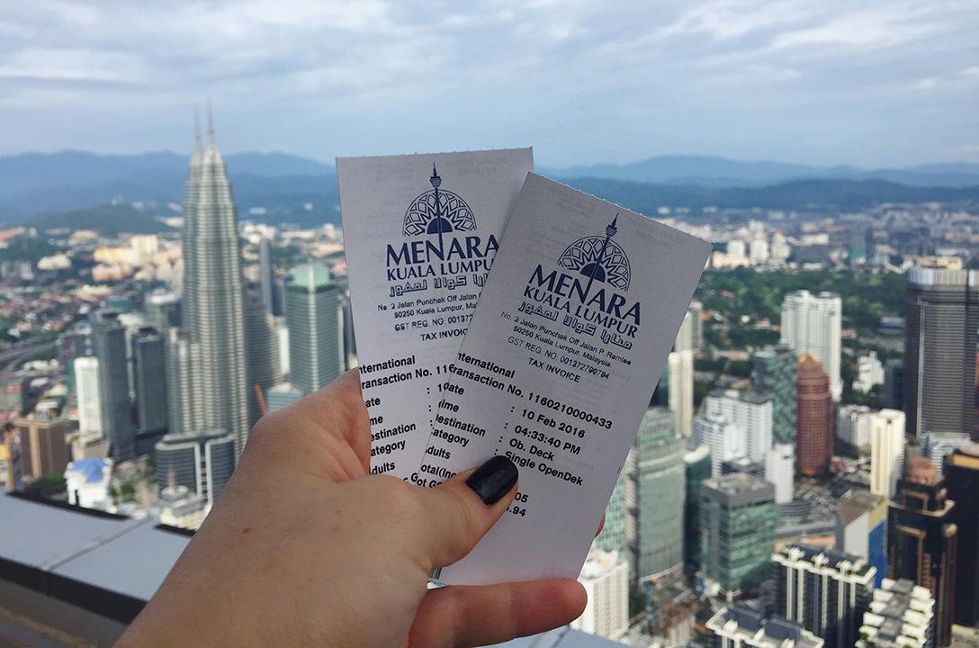 Билеты на Menara KL