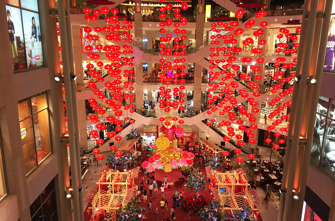 Торговый центр Pavilion KL