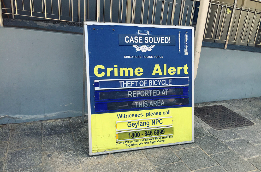 Предупреждение о краже на улицах Сингапура