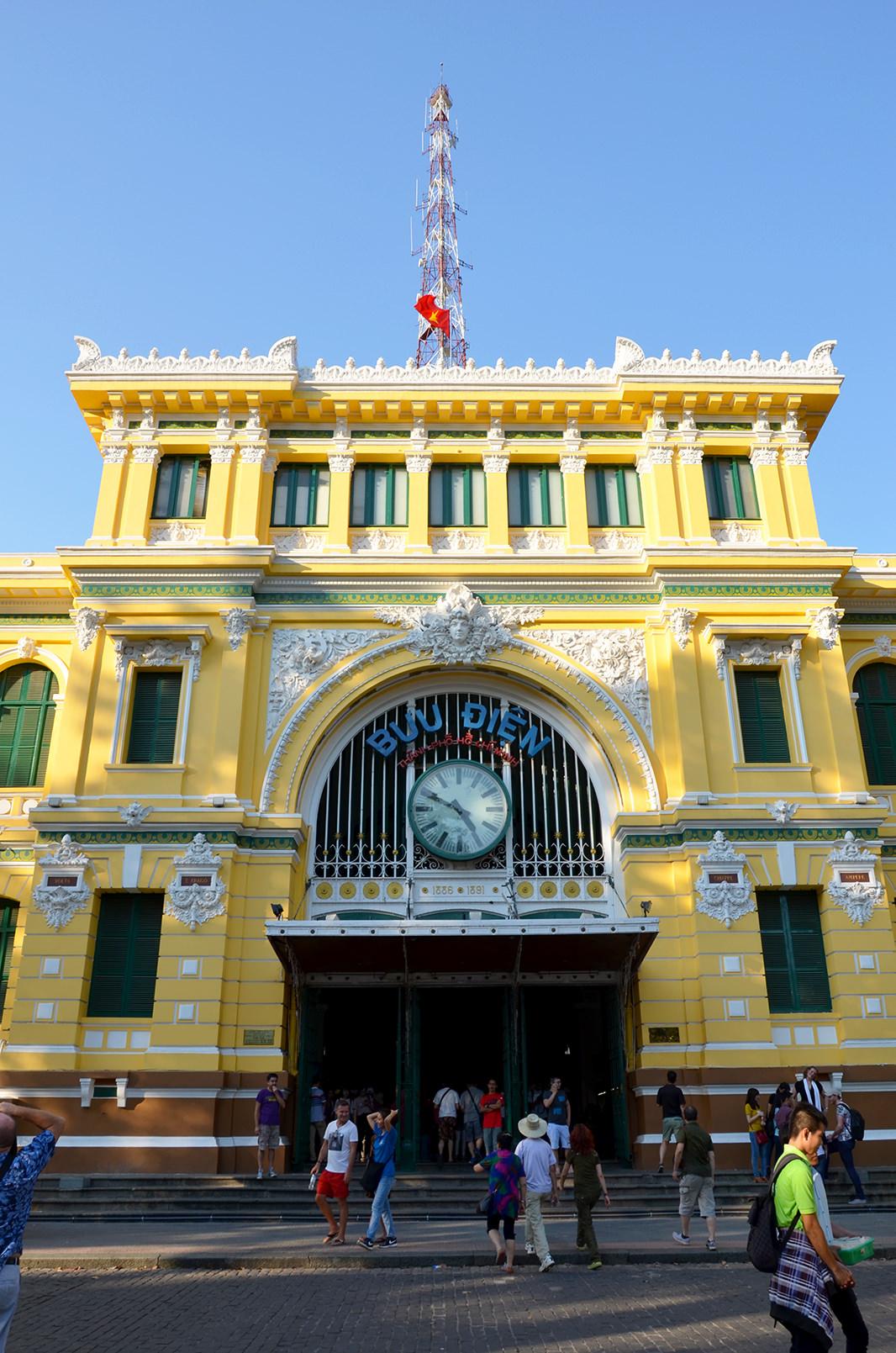 Центральное почтовое отделение Хошимина, Вьетнам