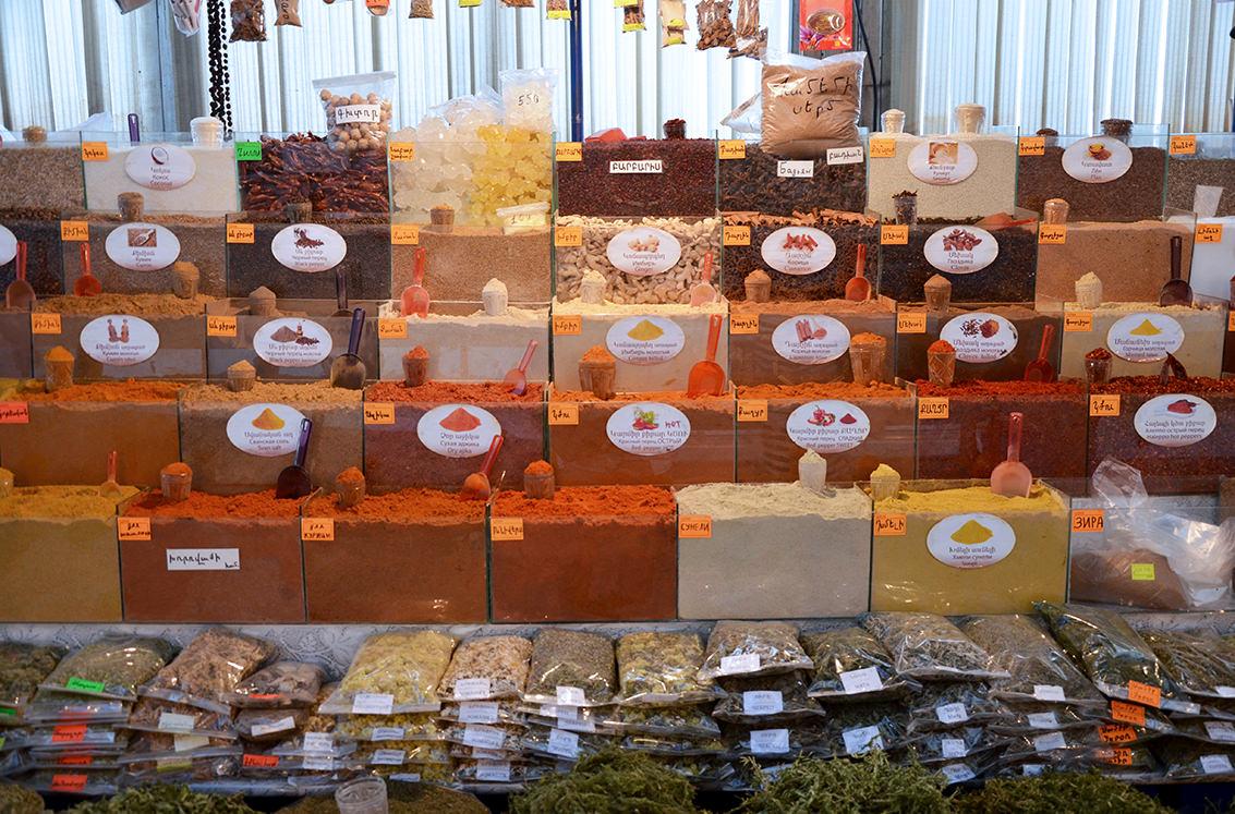 Специи на ереванском рынке