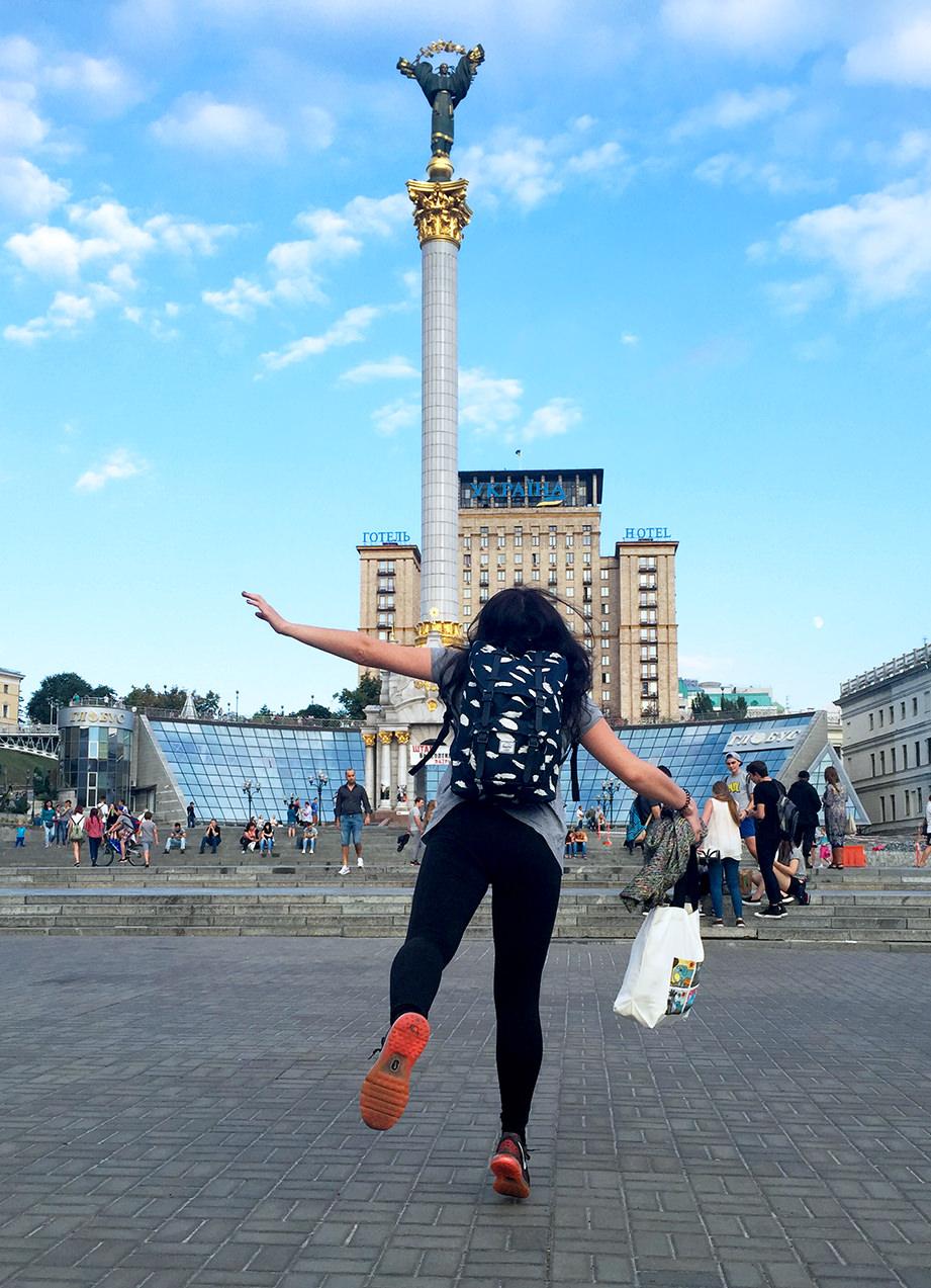 Киев, Майдан Незалежності