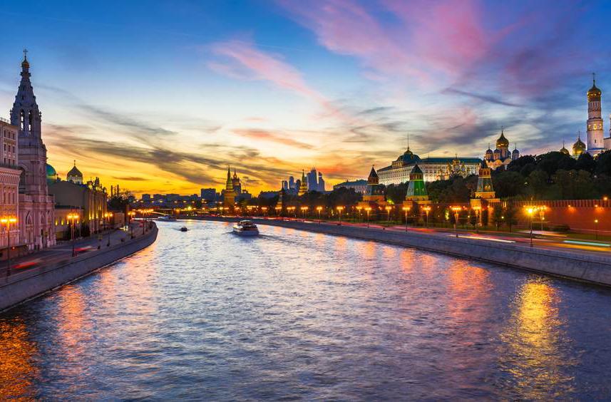 Куда полететь в 2017 году: топ-10 городов - Москва, Россия