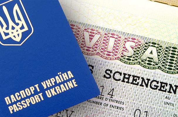 Украина и ЕС - еще один шаг на пути к безвизу