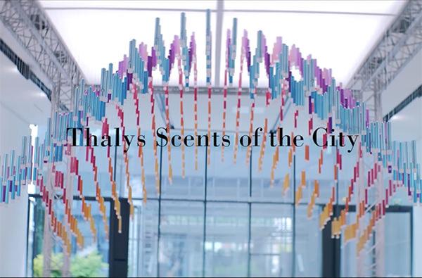 В Брюсселе создали инсталляцию запахов европейских столиц