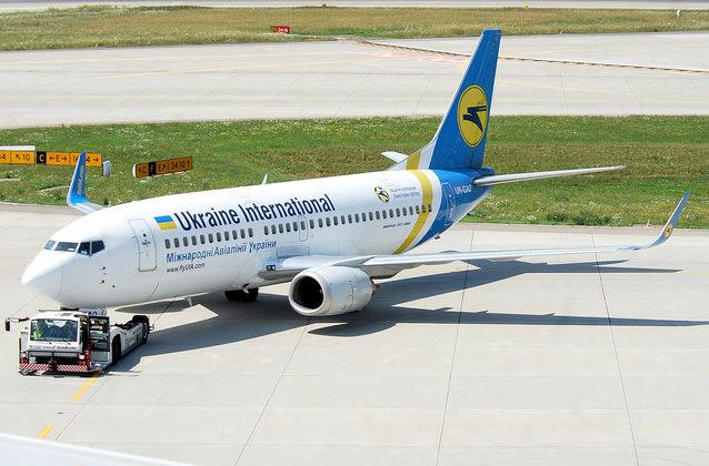 МАУ предлагает скидки для групп пассажиров от 4 до 10 человек