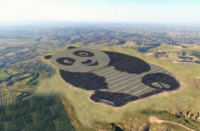 В Китае строят солнечные фермы в виде панд