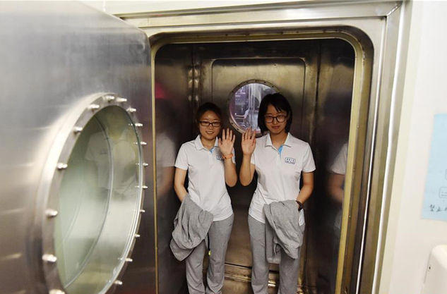 В Китае тестируют лунный модуль