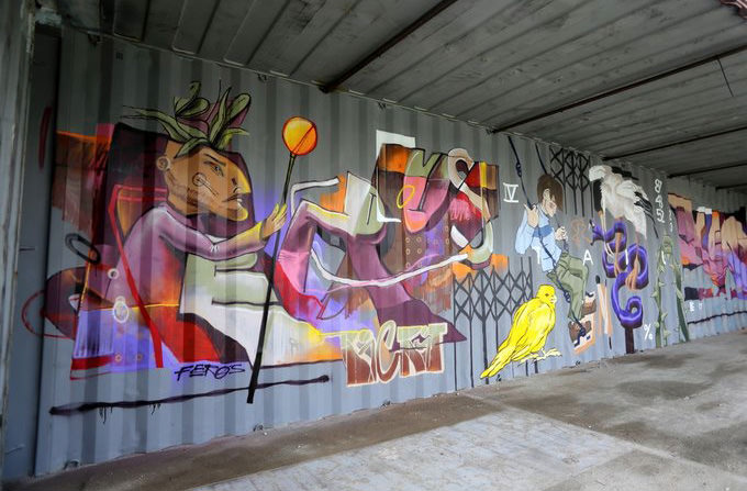 Во Львове пройдет фестиваль граффити