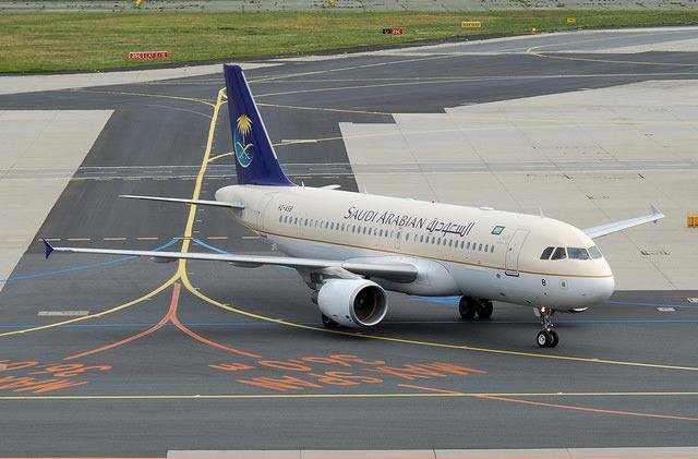 Saudi Arabian Airlines вводит ограничения на внешний вид для пассажиров