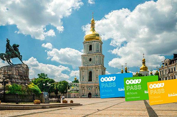 Туристам в Киеве предлагают туристическую ID-карту