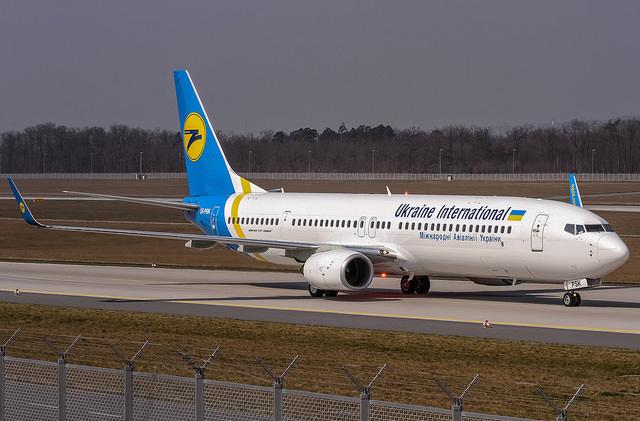 МАУ уменьшит стоимость распечатки посадочного талона в аэропорту