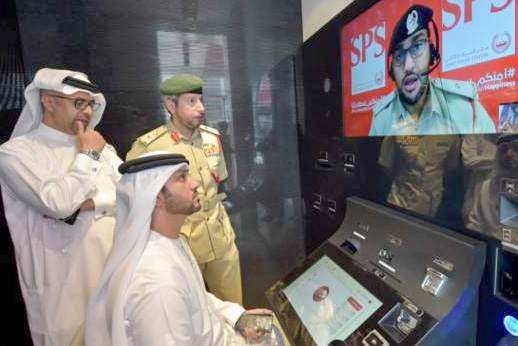 В Дубае начал работу первый в мире автоматизированный полицейский участок
