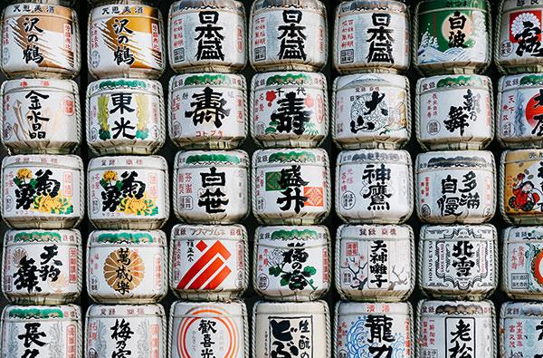 В Японии туристы смогут покупать саке дешевле