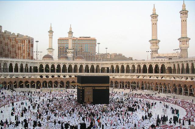 Саудовская Аравия будет выдавать туристические визы