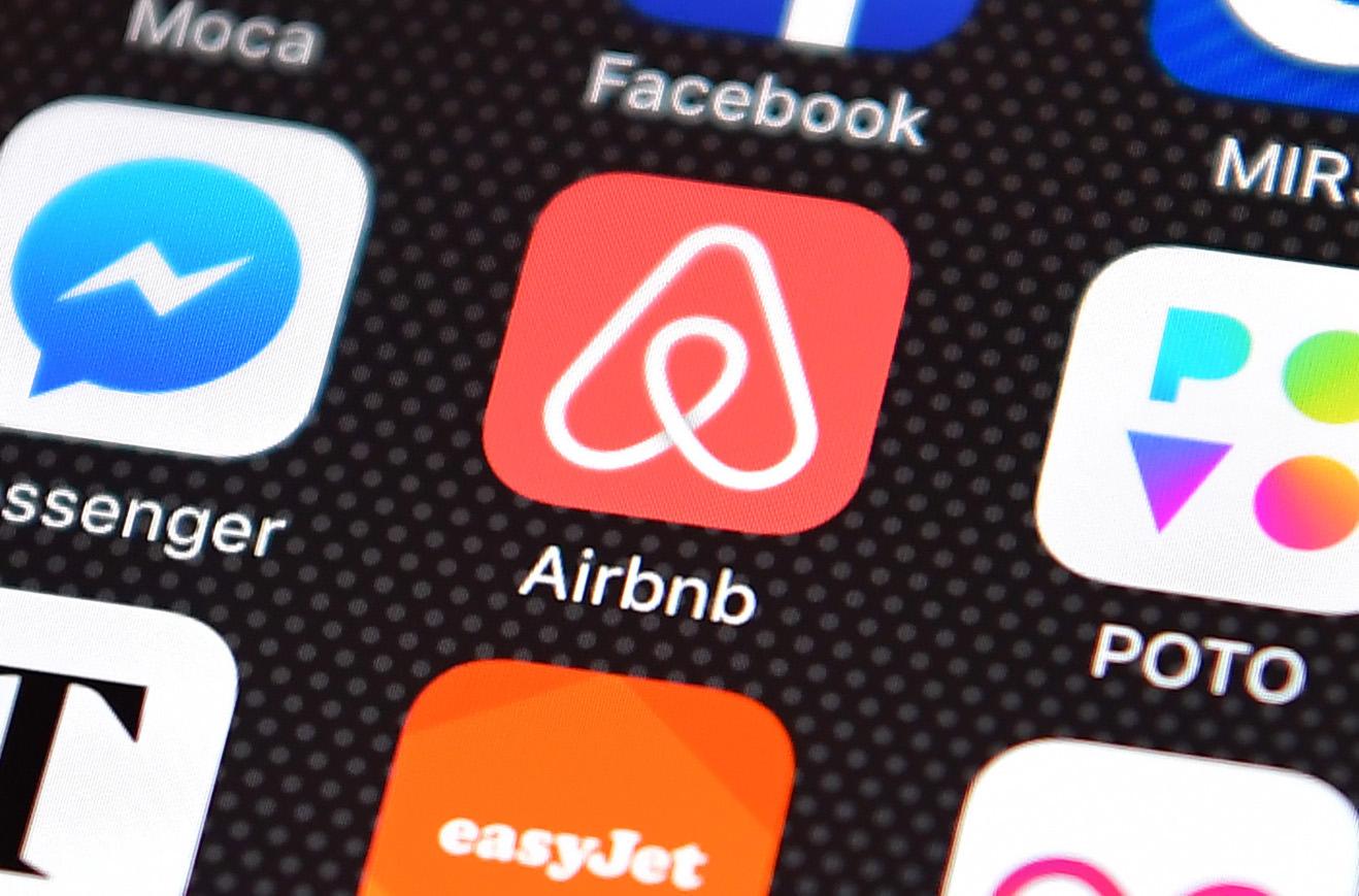 Airbnb предлагает функцию разделения суммы за аренду