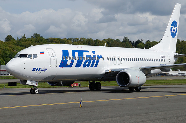 Авиакомпания Utair предлагает возможность купить билет в подарок