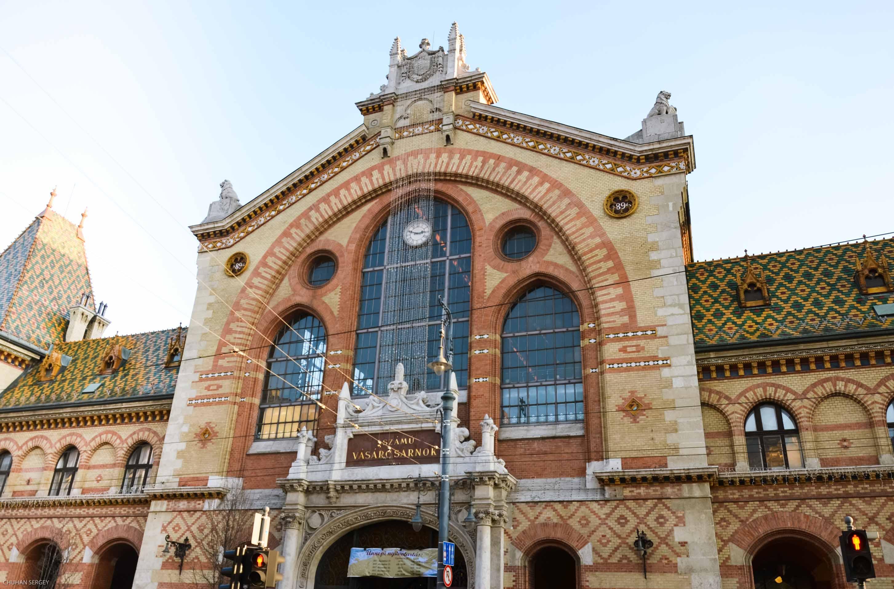 Здание Центрального рынка в Будапеште