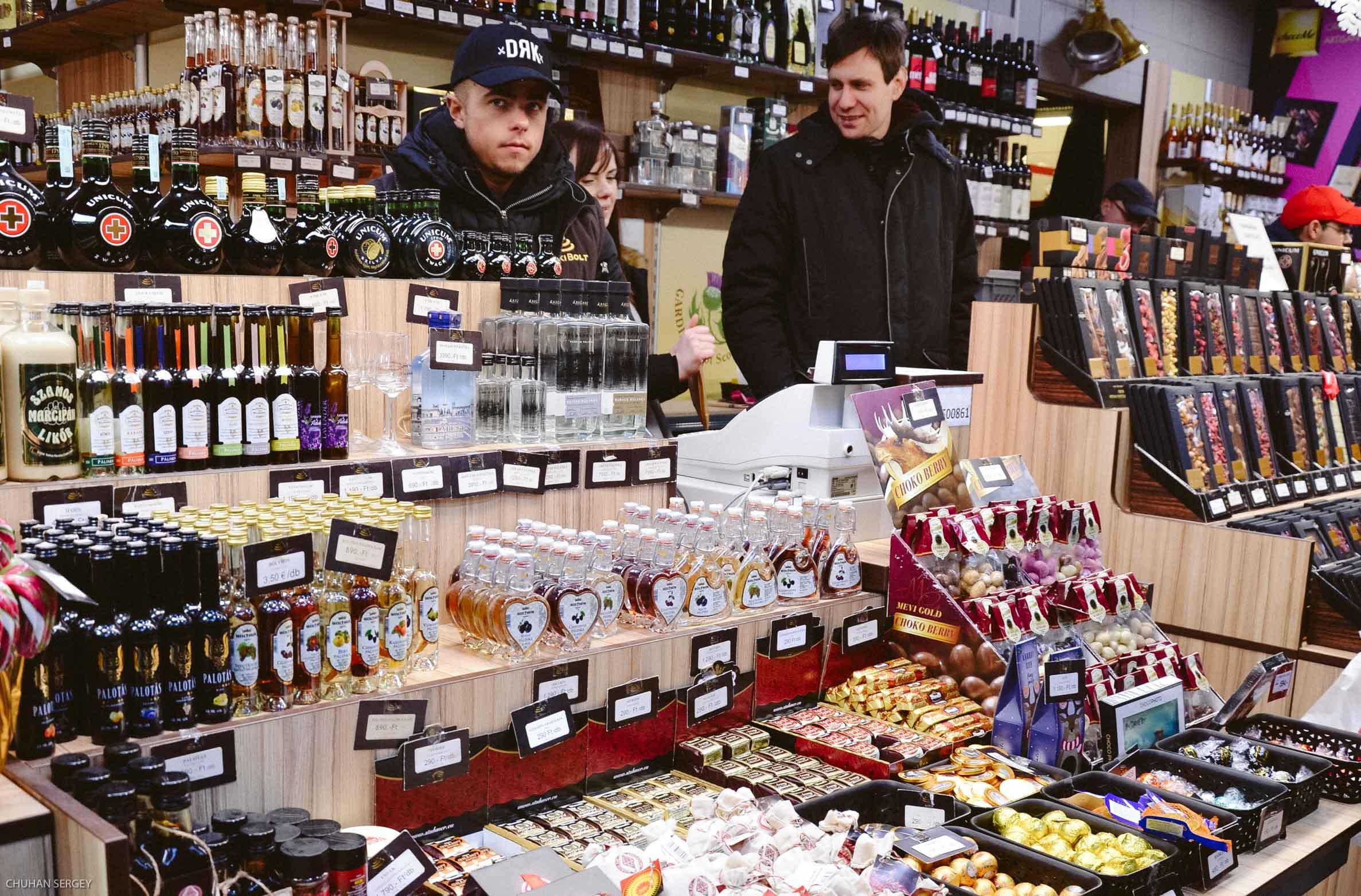 Травяной ликер и настойка на Центральном рынке Будапешта