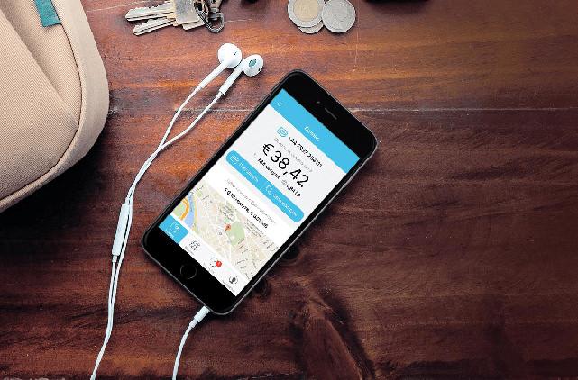 Туристическая сим-карта от Drimsim теперь поддерживает LTE