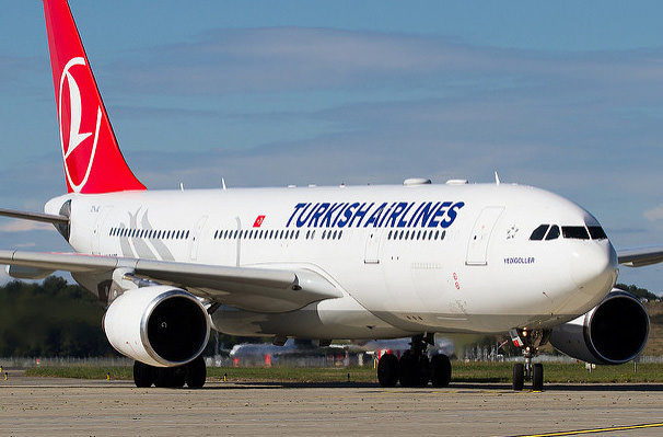 Turkish Airlines изменила время посадки на борт