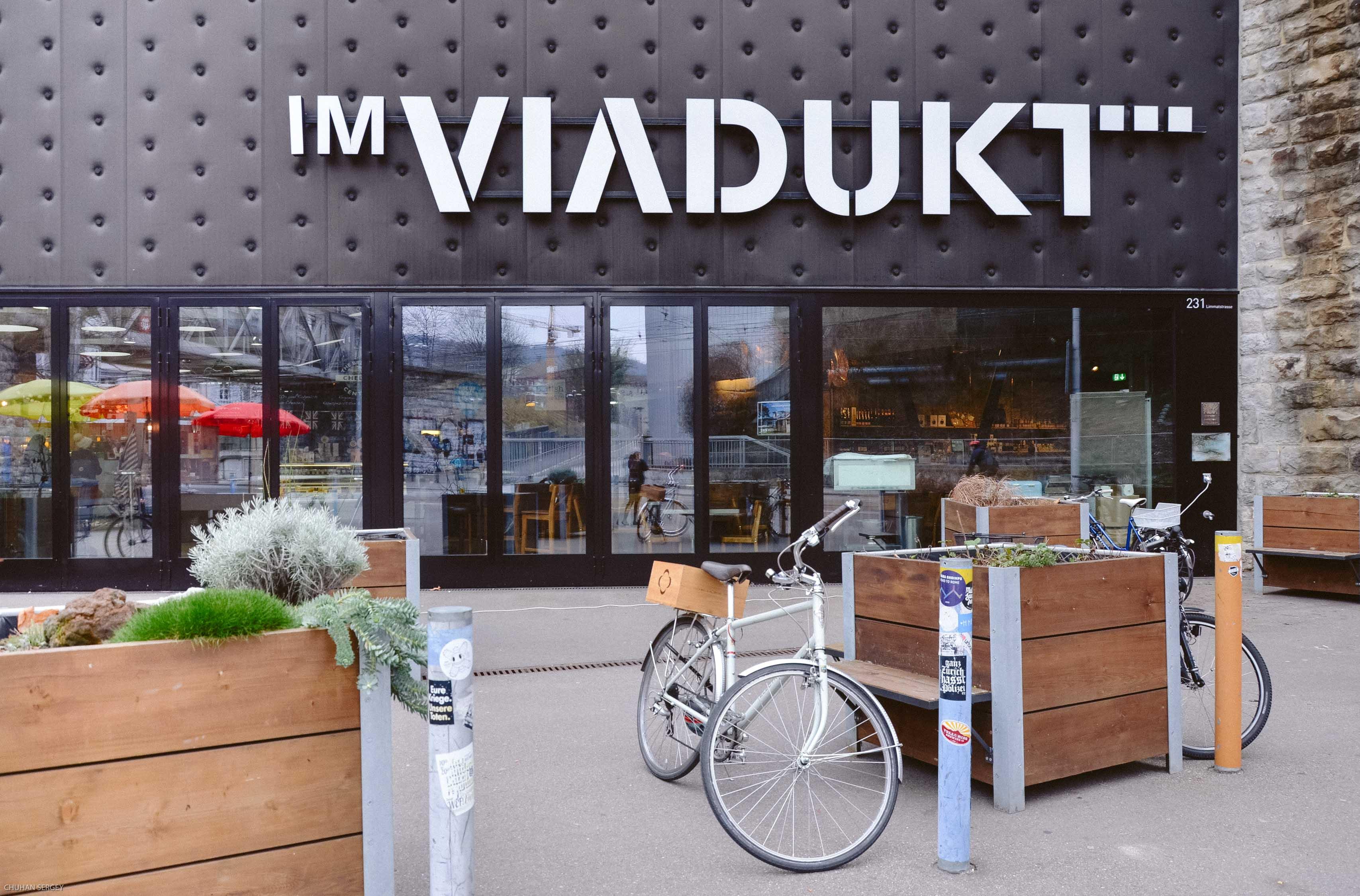 Маркетхолл IM VIADUKT в Цюрихе. Швейцария: Цюрих и окрестности за 48 часов