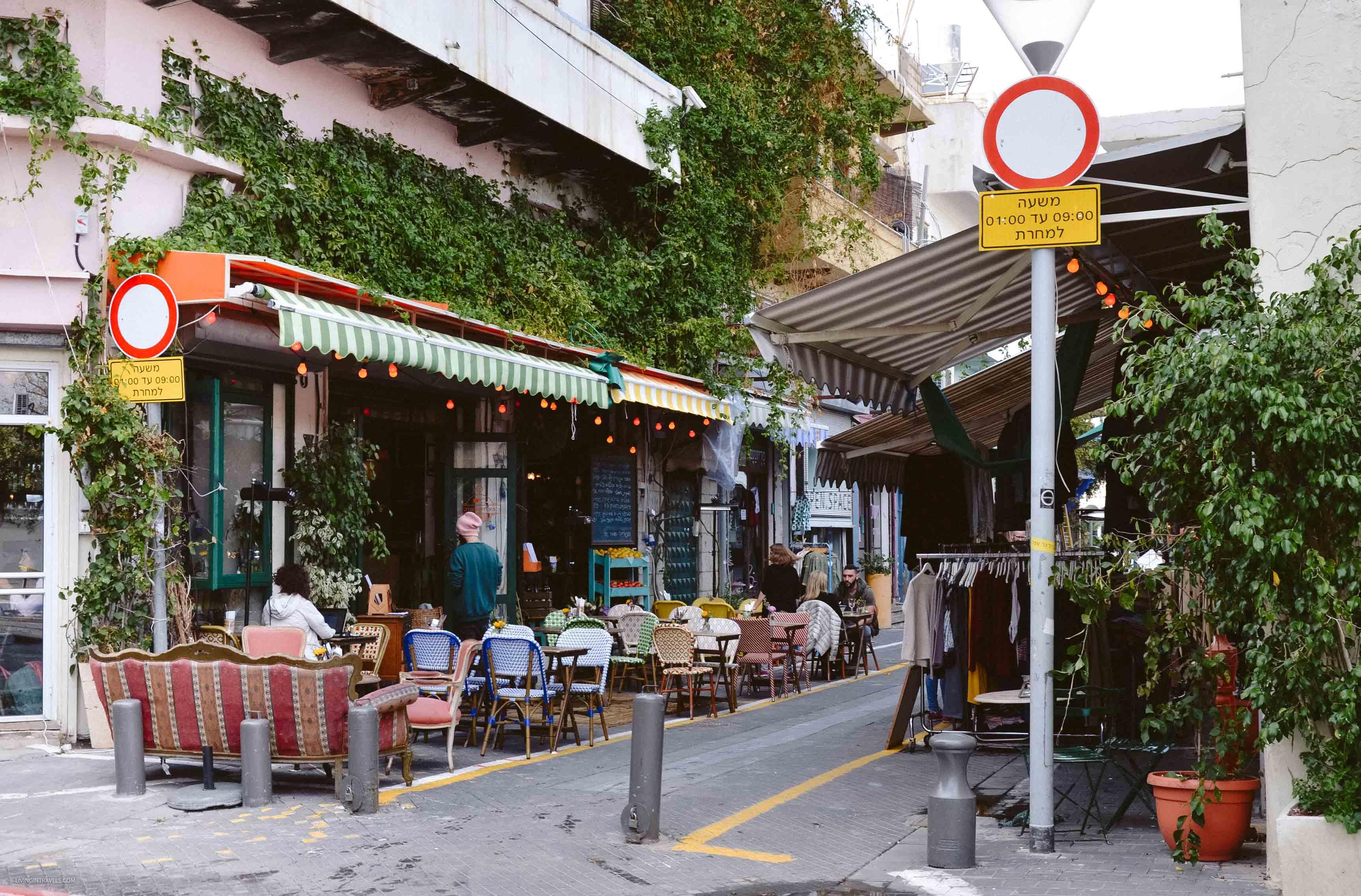 12 поводов полюбить самый хипстерский город Израиля Тель-Авив