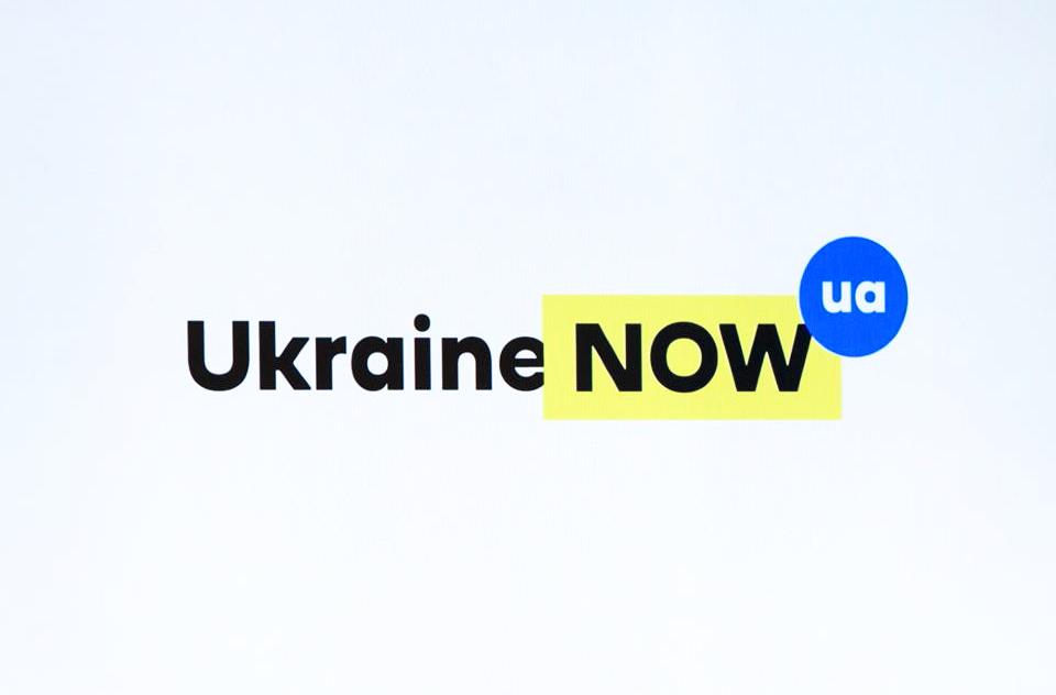 В Украине утвердили новый бренд-ID