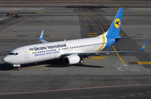 МАУ запустит чартерные рейсы в Доминикану, Вьетнам и Индию