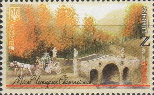 Выбраны лучшие почтовые марки Европы