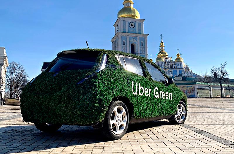 UberGREEN запустили в Киеве