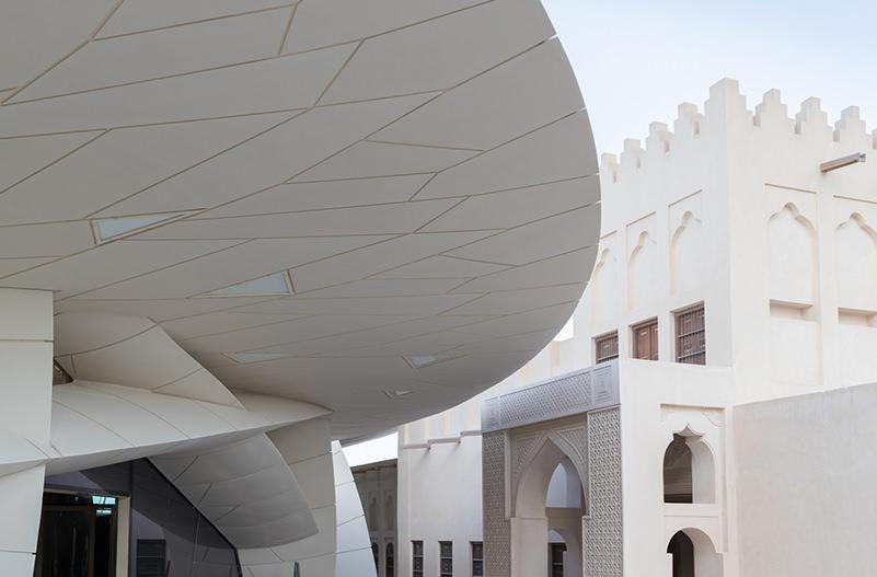 В Дохе открылся музей истории Катара
