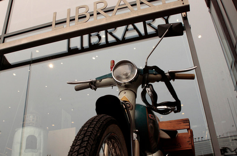 Выбрана библиотека года
