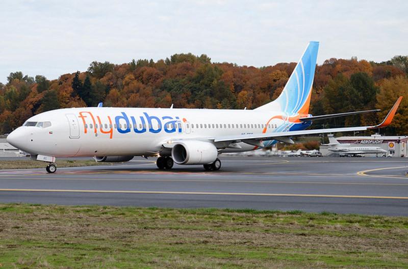 flydubai разыграет авиабилеты в честь юбилея