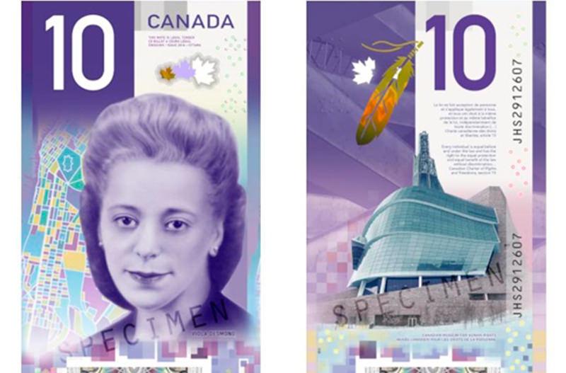Выбрана самая красивая банкнота года