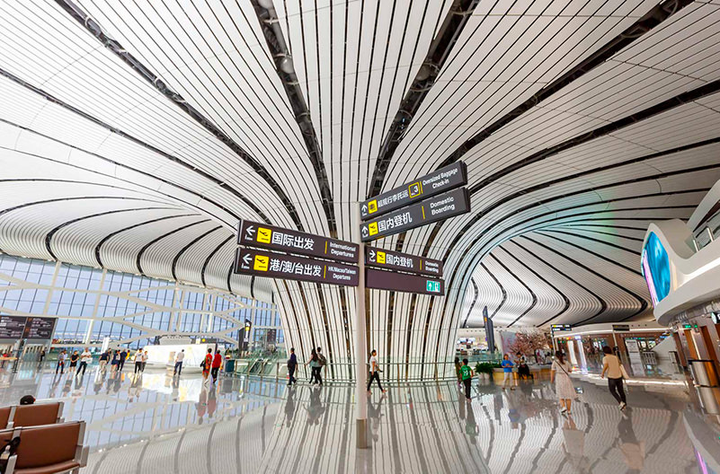 Самый большой аэропорт мира открыли для международных рейсов