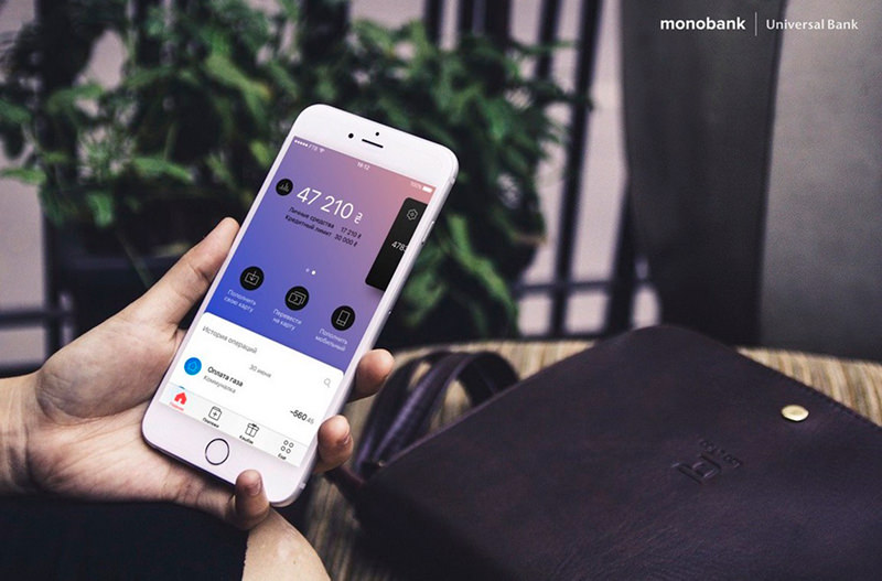 monobank запустит функцию совместной оплаты