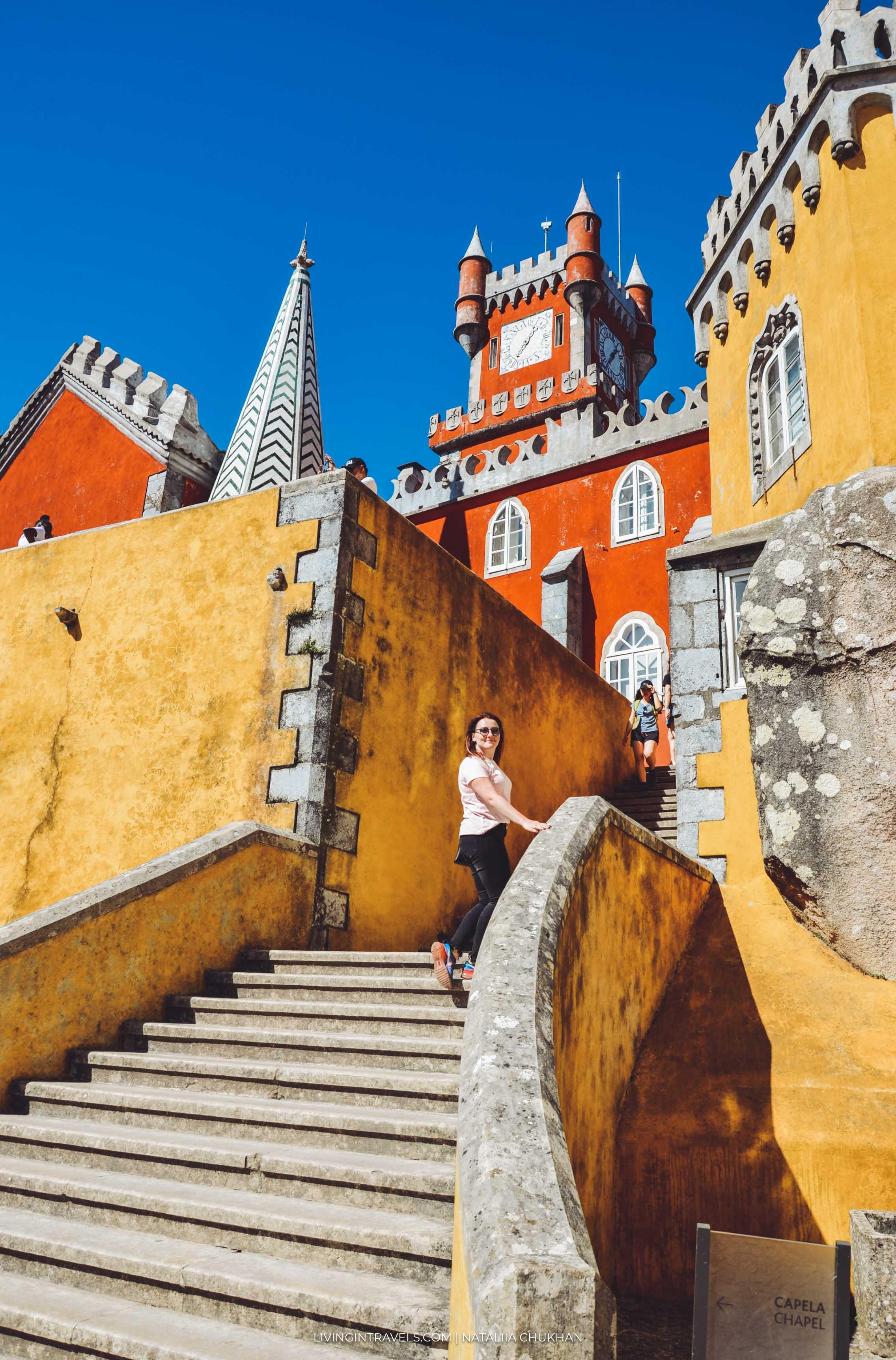 Из Лиссабона в Синтру: как добраться и что посмотреть