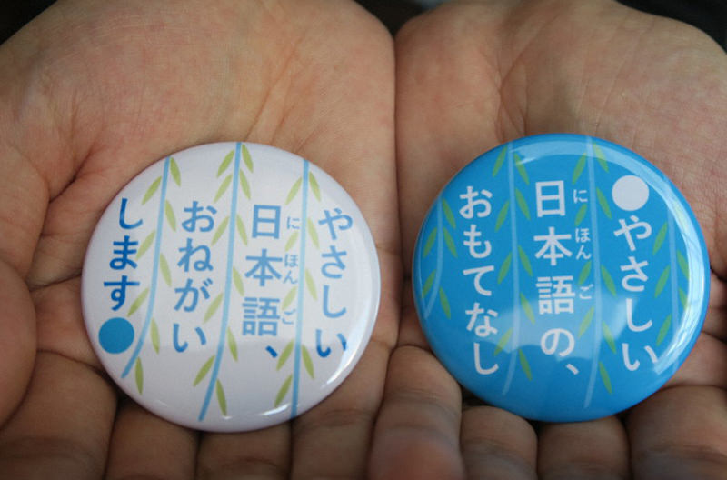 К Олимпиаде в Токио разработали значки с иероглифами, чтобы упростить общение