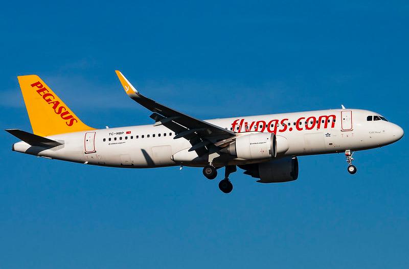 Pegasus Airlines будет летать из Запорожья в Бодрум